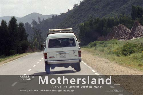 Mothersland - Director Yosef Haimanot - Score by TV and Film Music Composer David Beard Music Production