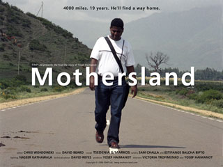 Score by TV and Film Music Composer David Beard Music Production - Documentary - Mothersland - Director Yosef Haimanot